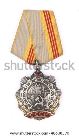 medal of Labor glory of soviet union - stock photo