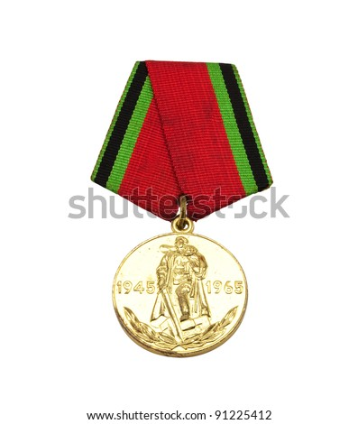 Medal of Valor isolated on white background - stock photo