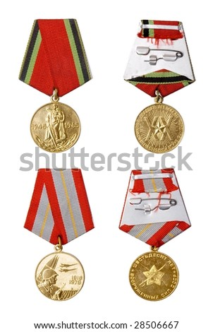 Medals dedicated World War II from the former Soviet Union. - stock photo