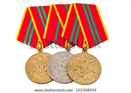 Medals of the Russian armed forces on a white background - stock photo