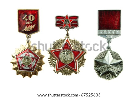 Medals of the USSR. In number of three pieces. Are isolated on a white background - stock photo