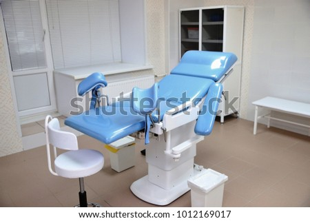Medical Armchair For Childbirth In The Hospital