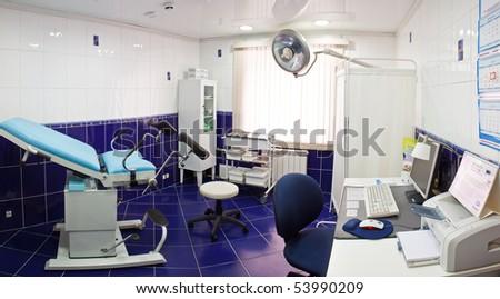 Medical Center - stock photo