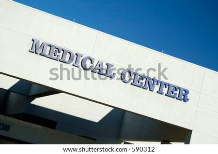 Medical center. - stock photo