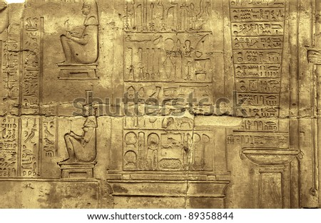 Medical instruments image at the Temple of Kom Ombo, showing also prescriptions and two goddesses sitting on birthing chairs. Egypt - stock photo