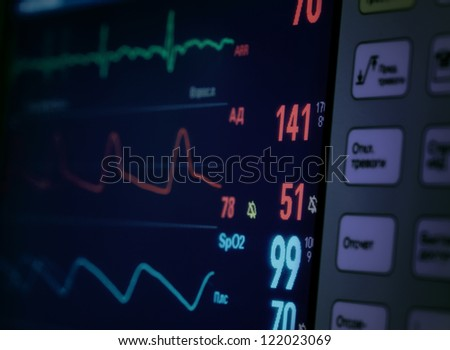 Medical Monitor. Concept of Health Care - stock photo