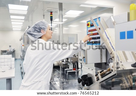 medical pills industry  factory and production indoor - stock photo