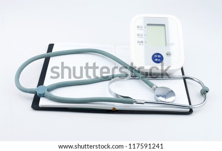 Medical sphygmomanometer and stethoscope, blood pressure control equipment isolated on white clipping path included - stock photo
