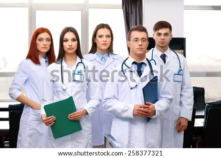 Medical workers in conference room