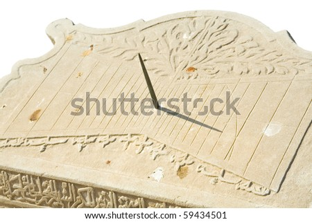 Medieval Arab sundial. Isolated object - stock photo