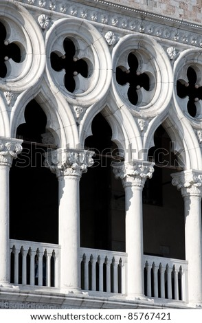 Medieval architectural design of the Doge's Palace, unesco world heritage. Venice, Italy. - stock photo