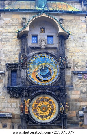 Medieval building and old Astronomical Clock in Prague Old Town, Czech Republic - stock photo