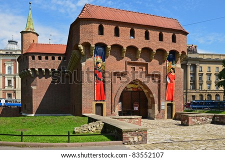 Medieval building of Barbakan in Krakow - stock photo