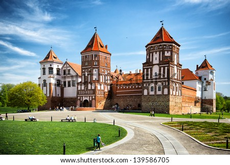 Medieval castle in village Mir in Belarus - stock photo