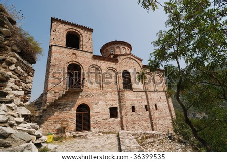 Medieval church in Asenovgrad Bulgaria