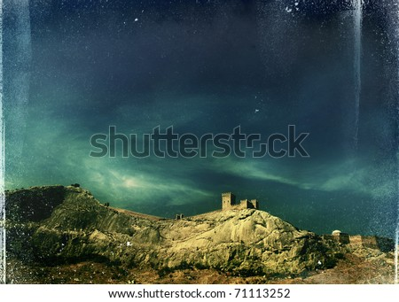 medieval fortress - toned picture in retro style - stock photo