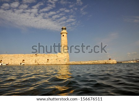 Medieval Port Lighthouse