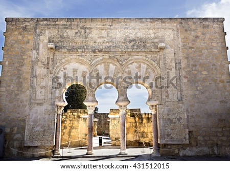 MEDINA AZAHARA, SPAIN - September  11, 2015: Facade of the House of Yafar at Medina Azahara medieval palace-city near Cordoba, on September  11, 2015 in Medina Azahara, Spain - stock photo