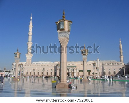 Medina mosque - stock photo