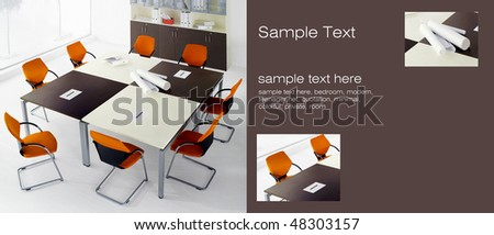 meeting room background - stock photo