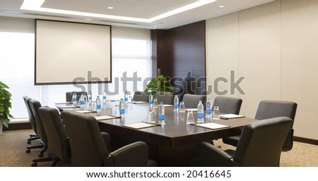 meeting room interior - stock photo