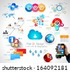 Mega Collection of quality Infographics objects . A lot of different templates ready to display your data. - stock photo