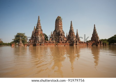 Mega flood in 50 years at Wat Chaiwattanaram ancient temple in Ayuttaya historical park,Middle of Thailand. - stock photo