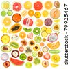 mega set of 56 different fruits and vegetables slices - stock photo