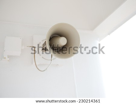 Megaphone used for emergency alarms on cruise ship. - stock photo