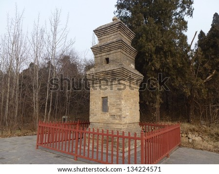 """Meigong Pagoda in Huishan Temple, Dengfeng, Zhengzhou, Historic Monuments of Dengfeng in """"The Centre of Heaven and Earth""""  is UNESCO World Heritage Site since 2010. - stock photo"""