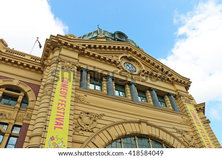 MELBOURNE, AUSTRALIA - April 13, 2016: Flinders Street Railway Station's clock is one of Melbourne's most recognised icons - stock photo