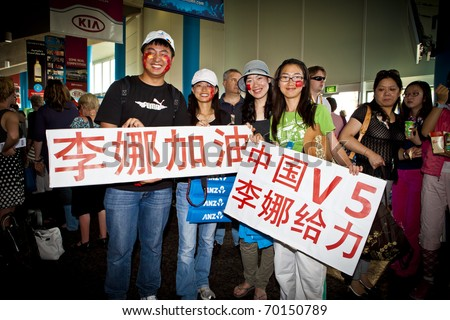 MELBOURNE, AUSTRALIA - JANUARY 29: Australian Open Womens Final,  Supporters of Na Li(CHN)[9] who was defeated by Kim Clijsters(BEL)[3] on January 29, 2011 in Melbourne, Australia - stock photo
