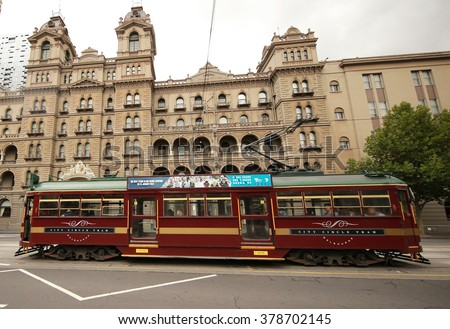 MELBOURNE AUSTRALIA - JANUARY 28, 2016: Vintage W class tram in City Circle service.This free tram aimed mainly for tourists running around the central business district of Melbourne, Australia - stock photo