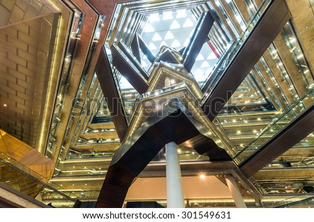 Melbourne, Australia - July 25, 2015: interior atrium of the National Australia Bank offices at 700 Bourke Street, Docklands, a highly innovative office building.