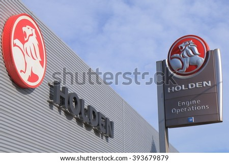MELBOURNE AUSTRALIA - MARCH 2, 2016: Holden Car manufacture plant. Holden is an Australian automaker operates in Australia founded in 1856 as a saddlery manufacture.  - stock photo