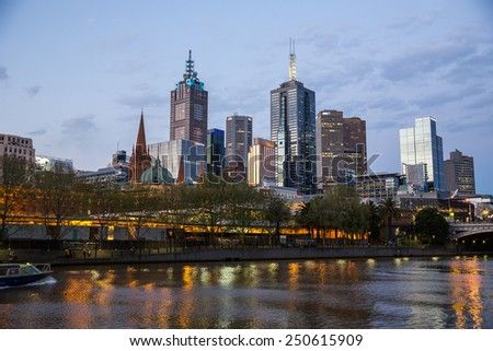 Melbourne, Australia - September 25: Night view of the Central Business District in Melbourne, Australia on September 25, 2014.