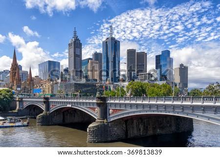 Melbourne CBD - stock photo