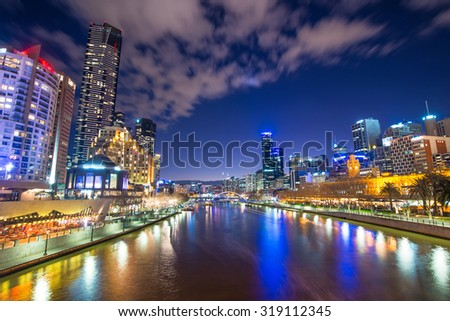 Melbourne city the world's most liveable city, Australia. - stock photo
