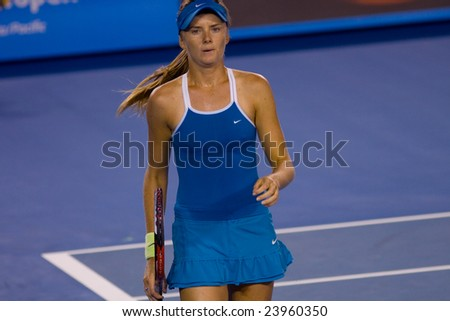 MELBOURNE - JANUARY 19: Slovakian tennis player Daniela Hantuchova, at the Australian Open on January 19, 2009 in Melbourne Australia. - stock photo