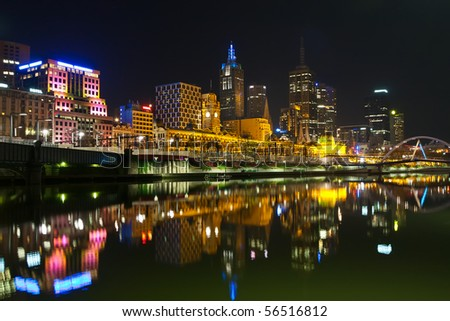 Melbourne railway station at night - stock photo