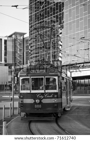Melbourne tram - stock photo