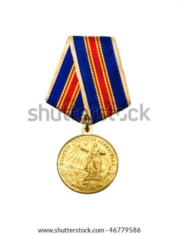memorable medal 250 years Leningrad on white background - stock photo