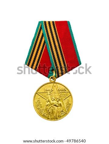 memorable medal, 40 years of world war II - stock photo