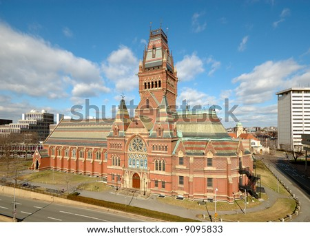 Memorial Hall in Cambridge, Massachusetts - stock photo
