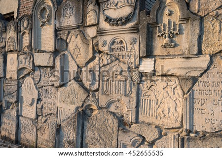 Memorial wall in Jewish Cemetery. Chernivtsi, Ukraine - stock photo