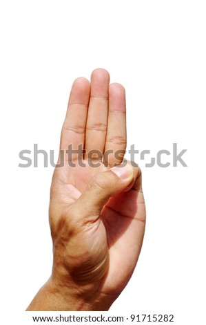 men hand make thumbs up isolated over white - stock photo