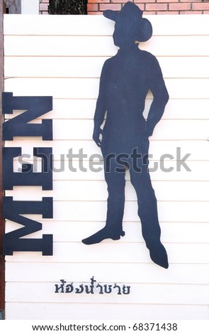 men toilet label cow boy style - stock photo