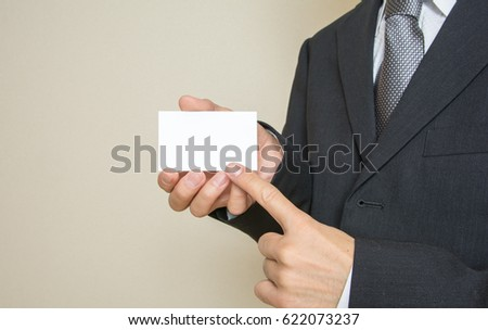 Men who exchange business cards stock photo 622073237 shutterstock men who exchange business cards colourmoves