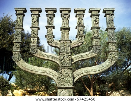 Menorah by Knesset, Jerusalem