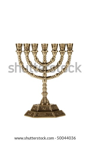 Menorah - candelabrum used in the Temple and is an emblem of Judaism and Israel. - stock photo